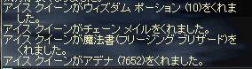 c0071219_10145027.jpg