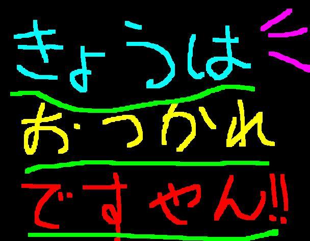f0056935_2045468.jpg