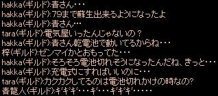 f0086137_123377.jpg