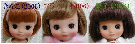 c0080538_9455195.jpg