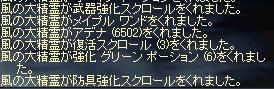 f0099238_20152127.jpg