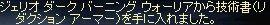 d0087943_17112311.jpg