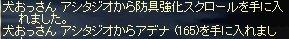 e0058448_12103621.jpg