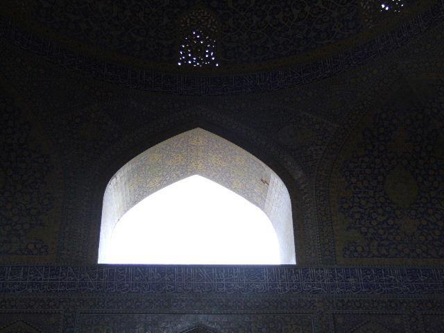イラン 【イマーム・モスク】_c0011649_039544.jpg