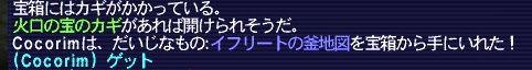 b0072251_9195993.jpg