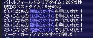 b0072251_9523966.jpg