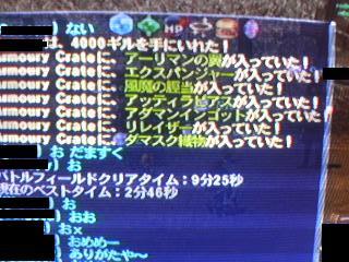 f0074755_1241897.jpg