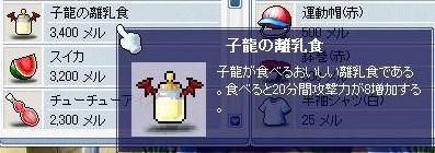f0047359_18472439.jpg