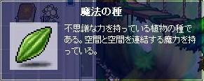 f0047359_18525787.jpg