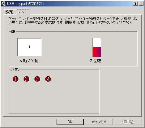 c0004568_10192790.jpg