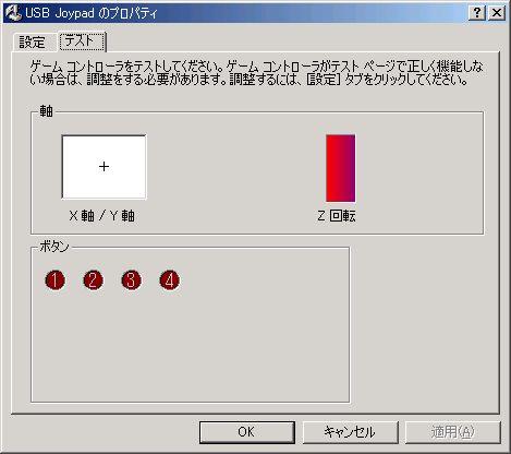c0004568_10194441.jpg
