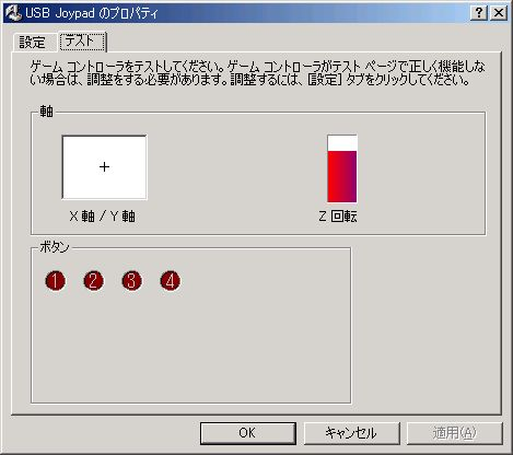 c0004568_101991.jpg