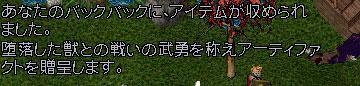 b0022669_18372088.jpg