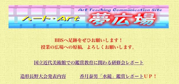 b0068572_2221218.jpg