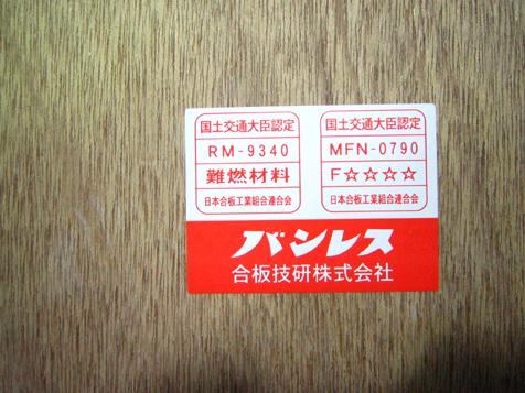 b0054584_17165389.jpg