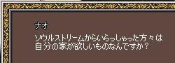 d0047585_20551271.jpg