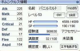 d0079588_1727340.jpg