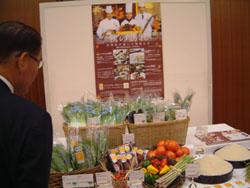 ふくおかの認証農産物fマーク食材フェア_f0018099_9423369.jpg