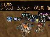 a0059204_12472636.jpg