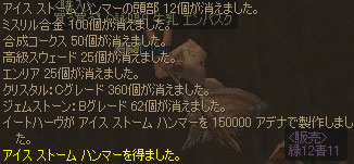 a0059204_12505622.jpg