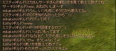 f0031514_0281231.jpg
