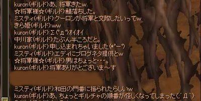 f0031514_0323691.jpg