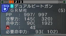 b0015528_17504978.jpg