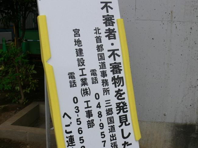 JOSF10月川口定期戦VOL3ノービスクラス予選第2~第3ヒートの画像タレ流し_b0065730_2056156.jpg