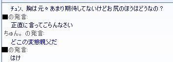f0048433_2575837.jpg