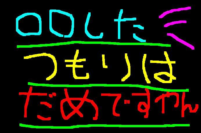 f0056935_22145678.jpg