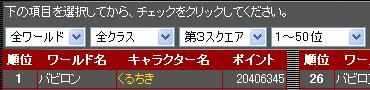 a0052536_473081.jpg