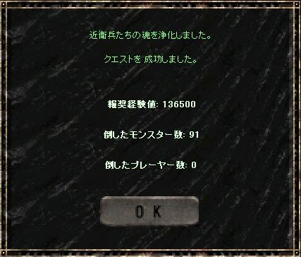 f0044936_103343.jpg