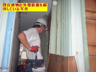 f0031037_2038427.jpg