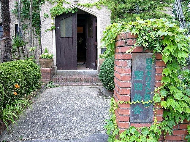 日本基督教団堅田教会_c0094541_16324833.jpg
