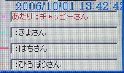 d0013149_0251244.jpg
