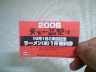 d0092859_220194.jpg