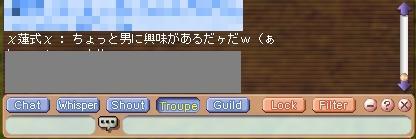 a0089960_7204961.jpg