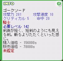 b0069164_0283810.jpg