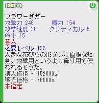 b0069164_0285755.jpg