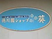 f0001781_14183327.jpg
