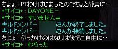 d0091882_10595814.jpg