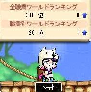f0106284_174677.jpg