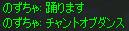 c0017886_1861348.jpg