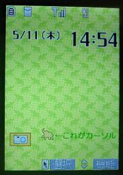 e0034692_9424318.jpg
