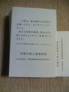 c0077897_1903743.jpg