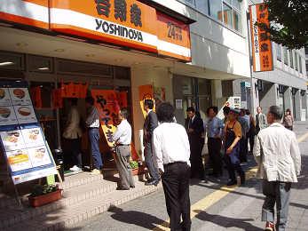 吉野家の牛丼祭り_b0074601_2204217.jpg