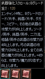 a0059204_20374336.jpg