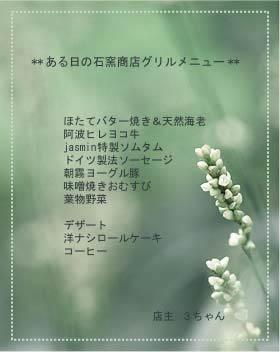 d0012408_1761951.jpg