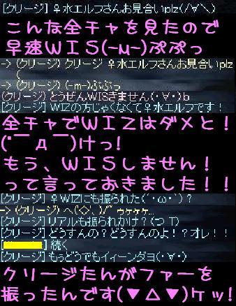 f0072010_5534151.jpg