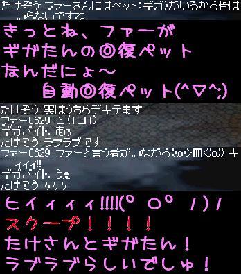 f0072010_55794.jpg